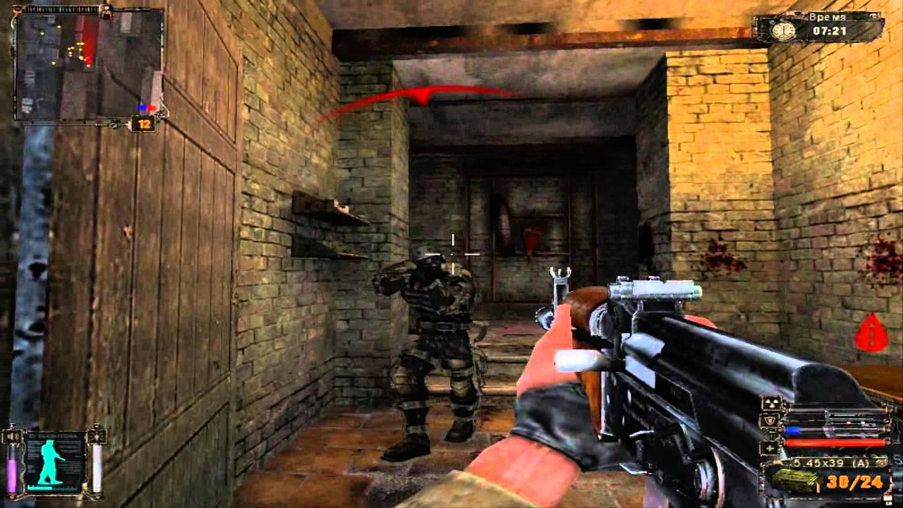 Garry s mod команда на бессмертие в кс го цены на оружие в cs go в рублях