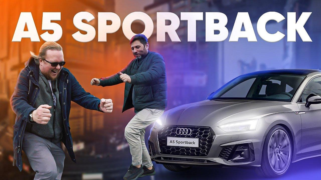 Audi A5 Sportback - Большой тест-драйв