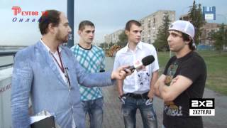 Реутов ТВ открывает Россию! День двадцать четверты...