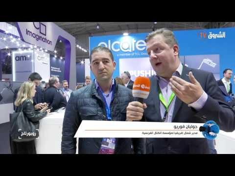Reportage  MWC Mobile World Congress 2016 in Barcelona Spain by Fethi LEMEHANNET