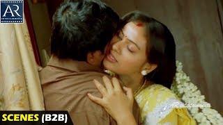 Naa Madilo Nidirinche Cheli Back to Back Romantic Scenes | Telugu Latest Movies | AR Entertainment
