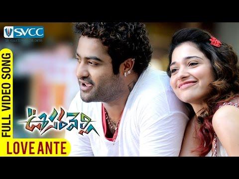 Oosaravelli Movie | Love Ante Video Song | Jr NTR | Tamanna | DSP | Surender Reddy