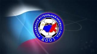 18η αγ. Premier League Ρωσίας 3/12 & 4/12!