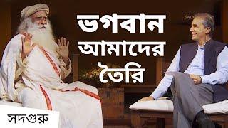 Download Video ভগবান আমাদের তৈরি। God is Our Making - Dr. Devi Shetty with Sadhguru MP3 3GP MP4
