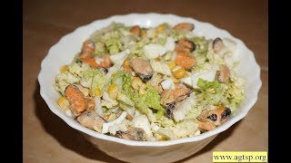 Лёгкий салат с мидиями / Easy salad with mussels
