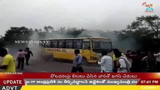 fire in narayana school bus at shadnagar_INDIA TV Telugu