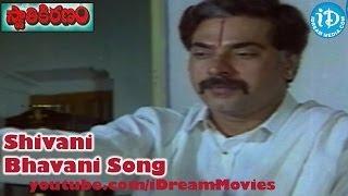 Swati Kiranam Movie Songs - Shivani Bhavani Song - Mammootty - Radhika - Master Manjunath