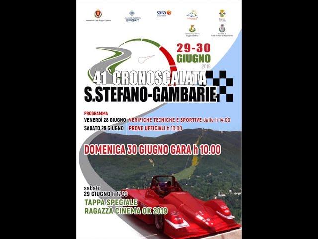 41° Cronoscalata S Stefano   Gambarie HD VideoSportAM