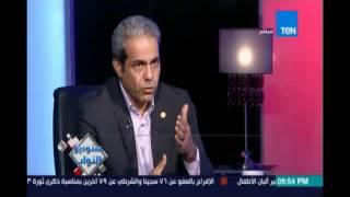 عاطف مخاليف :كنت أتمني محاكمة  وزير التموين أمام البرلمان ليتساقط لحم وجهه خجلا أمام الشعب