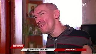 Гумштаб Ахметова помогает мужчине, который трижды был в шаге от смерти