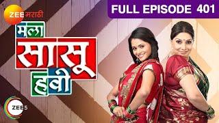 Mala Saasu Havi   Marathi Serial   Full Episode - 401   Zee Marathi TV Serials