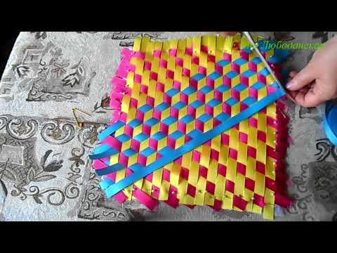 Плетение лентами