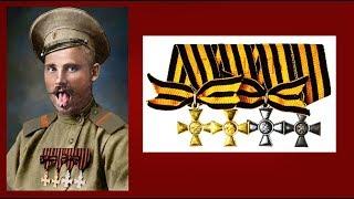 А. Д. Макуха - забытый герой, забытая война!