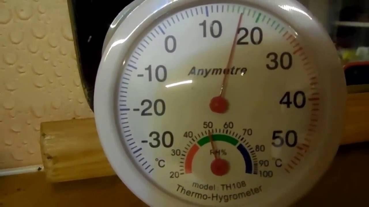 Купить электронный термометр бытовой (наружный, комнатный, для ванной ), с выносным датчиком ➤ низкие цены и доставка по украине.