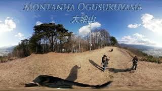 Um dia de paz apreciando as paisagens das Montanhas no Japão VR360º