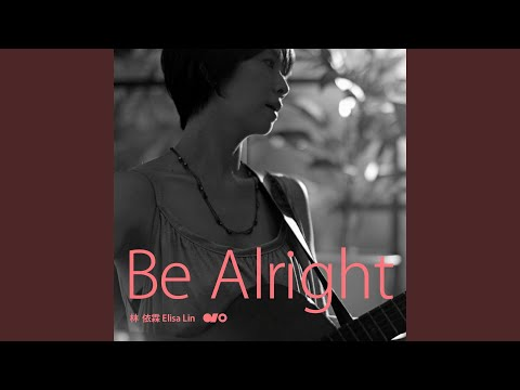 Be Alright 林依霖