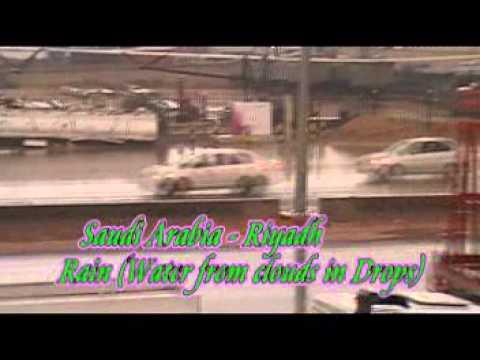 RAIN - Riyadh - New Industrial Area - Al Kharj Road