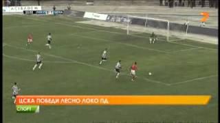 Loko Plovdiv - CSKA Sofia 0:2 Highlights 17.03.2013