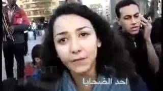 مصر التحرش الجنسي بالمصريات في ميدان التحرير.flv