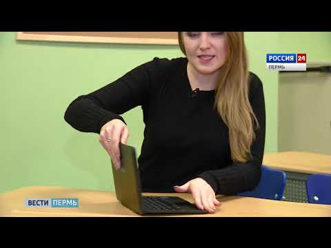 Вести Пермь. События недели 23.12.2018