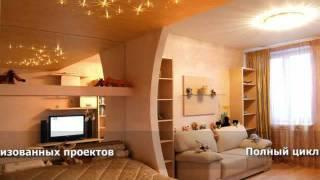 Дизайн интерьера - дизайн интерьера, ремонт 230 м2 (Киев)(Академия ремонта
