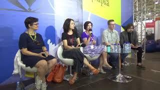 Круглый стол ''За что мы любим критиков''. ММКЯ-2019