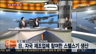 [이슈진단] 강대국의 최첨단 무기 개발 현 주소는? / 연합뉴스TV (Yonhapnews TV)