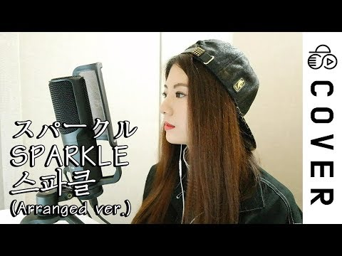 【Arranged ver.】Sparkle (スパークル) - Kimino nawa (君の名は)┃Cover by Raon Lee