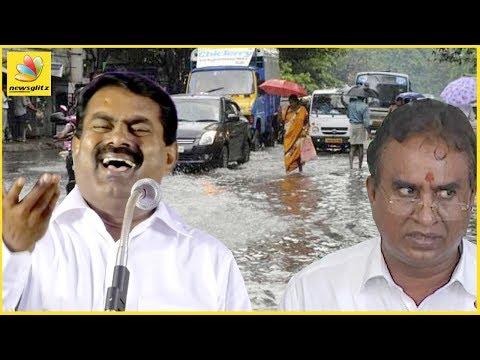 வெள்ளத்தால் பாதிப்பு இல்லையா ? Seeman funny speech about S P Velumani on CHENNAI Flood