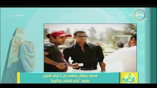 فيلم عن ثورة 25 يناير بطولة محمد رمضان - E3lam.Org