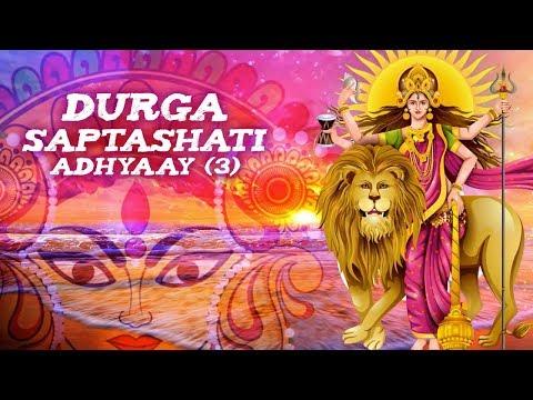 Durga Saptashati Adhyay - 3 (Hindi)   Anuradha Paudwal   Vivek Prakash   Kavita