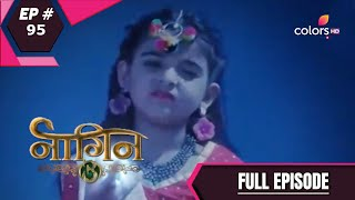Naagin 3 - Full Episode 95 - With English Subtitles
