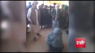 Video Taliban Lashes Afghan Woman After Being Out With Relative download MP3, 3GP, MP4, WEBM, AVI, FLV Agustus 2018