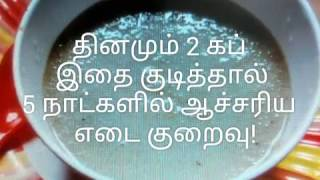How to lose weight in 5 days at home Tamil weight loss diet / எளிதாக 5 நாட்களில் எடை இழக்க