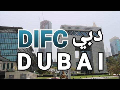 DUBAI - Driving Around DIFC