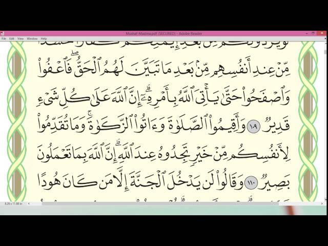 Practice reciting with shaykh Ayman Swayd - AL-BAQARAH, p.17