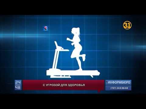 Секреты безопасного фитнеса: как не навредить здоровью?