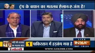 Kurukshetra | Feb 23, 2019: Debate on India's action against Pakistan after Pulwama terror attack
