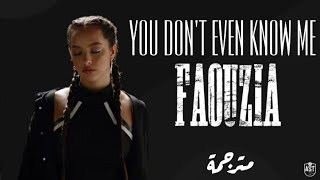 Faouzia - You Don't even Know Me | Lyrics Video | مترجمة