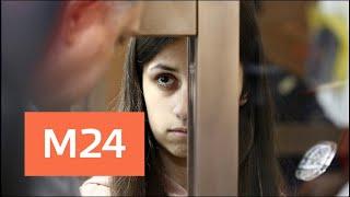 Двух старших сестер Хачатурян признали вменяемыми - Москва 24