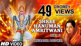 Shri Hanuman Amritwani Part 2 by Anuradha Paudwal I Full Video Song thumbnail