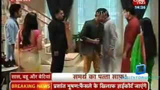 Saas Bahu Aur Betiyan Aaj Tak 23rd May 2014 Video Watch pt1