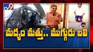 Karmanghat : Speeding car hits tree, 3 dies - TV9