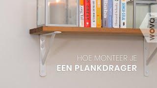 Umbra Conceal Zwevende Boekenplank.Zwevende Plank Maken