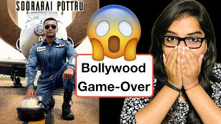 Soorarai Pottru Movie REVIEW | Deeksha Sharma