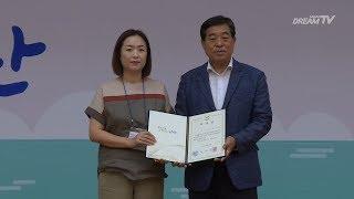 안산시 주민참여예산위원회 발족… 위원 79명 위촉