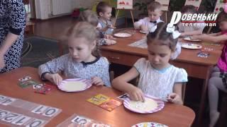 В д/с «Уголек» провели открытое практическое занятие в рамках программы «От рождения до школы»