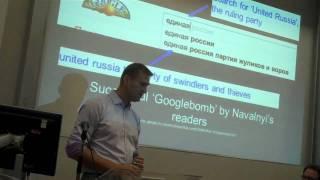 видео Лондонская школа Экономики и Политики. Esltutor.ru