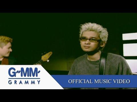 เพลงลูกกรุง - แมว จิรศักดิ์【OFFICIAL MV】