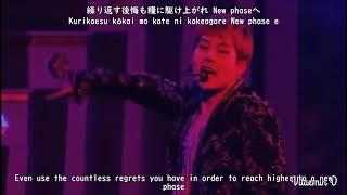 Monsta X - Killin' Me  Kanji + Rom + Eng Sub  Lyrics